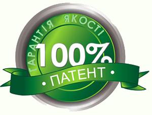 Патенты компании Евротерм Технолоджи